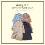 【 2020 SPRING COLLECTION 】後染めトレンチコート&ステンカラーコートを実店舗限定で発売!