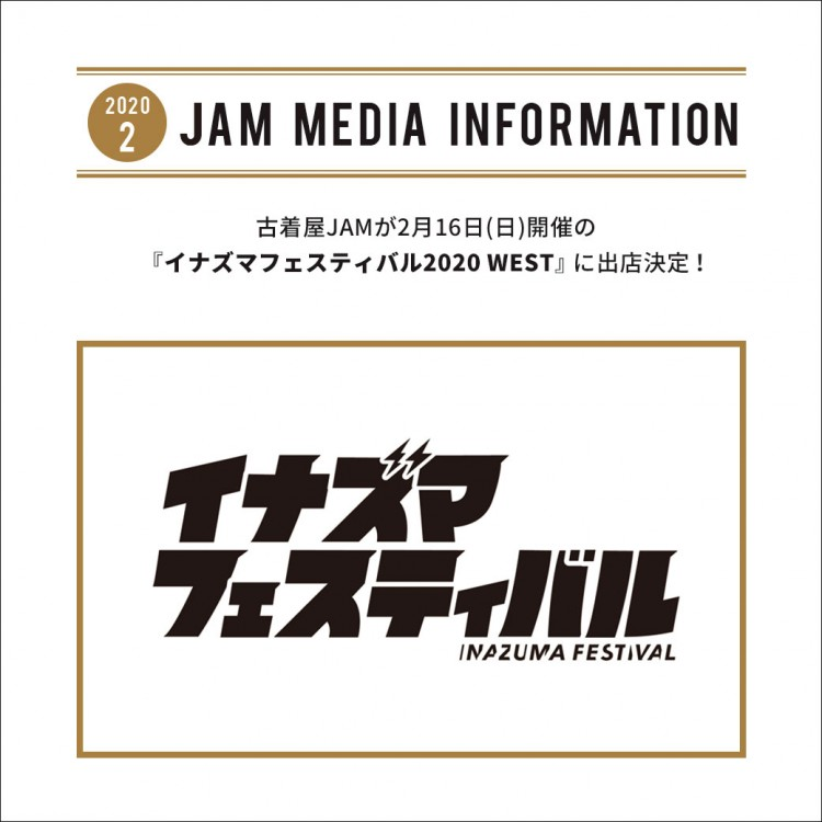 media_info_inazumafes