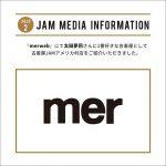 『merweb』にて太田夢莉さんに1番好きな古着屋さんとして古着屋JAMアメリカ村店をご紹介頂きました。