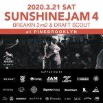 古着屋JAM協賛!ダンスバトルイベント『SUNSHINE JAM4』が開催されました!