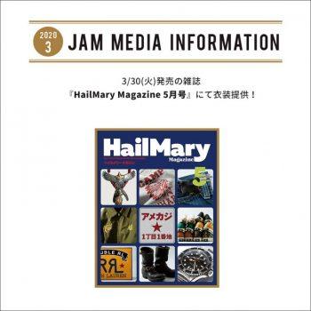 jam_media_Hmm (2)