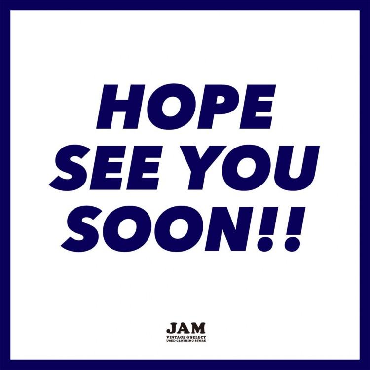 hope_jam