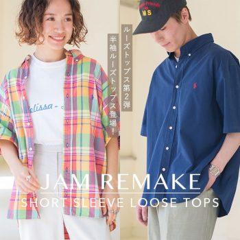 古着屋JAMの半袖ルーズトップス