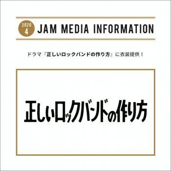 media_rock