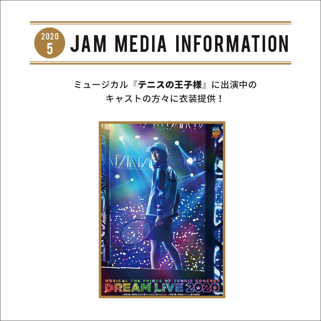 jam_media_tenipri
