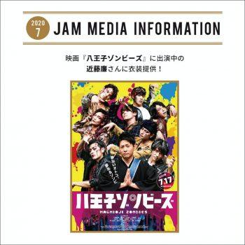 jam_media_hachioji