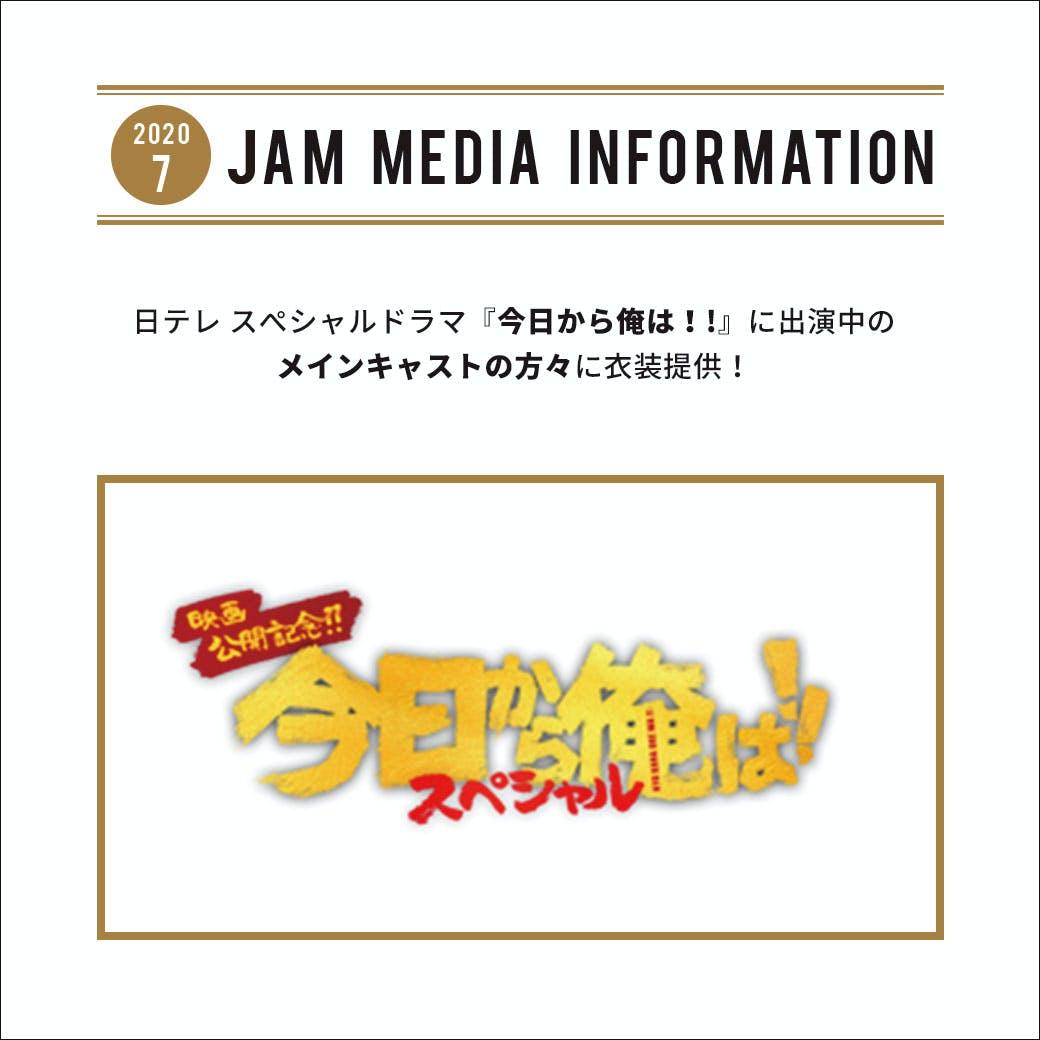 jam_media_kyoukaraorerha (1)