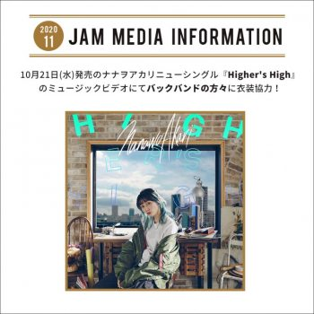 jam_media_ナナヲアカリ