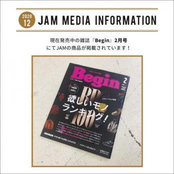 jam_media_begin2月号