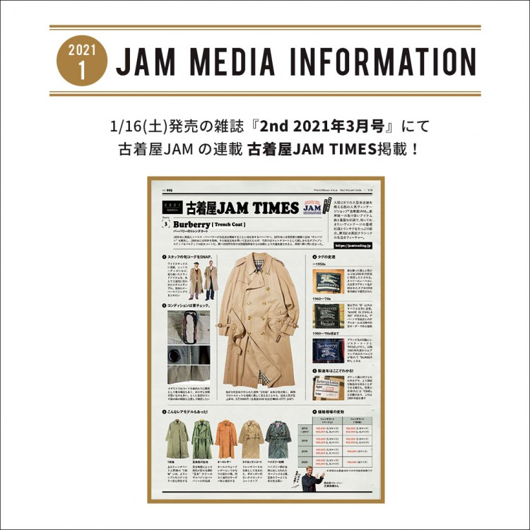 jam_media_2nd3