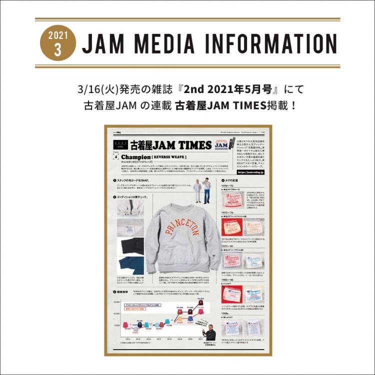 jam_media_2nd5