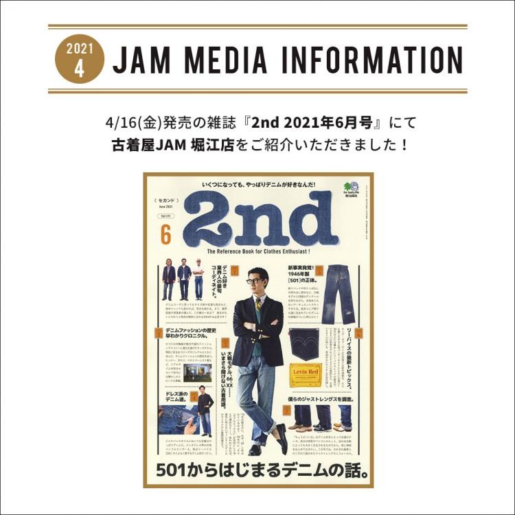 jam_media_2nd6