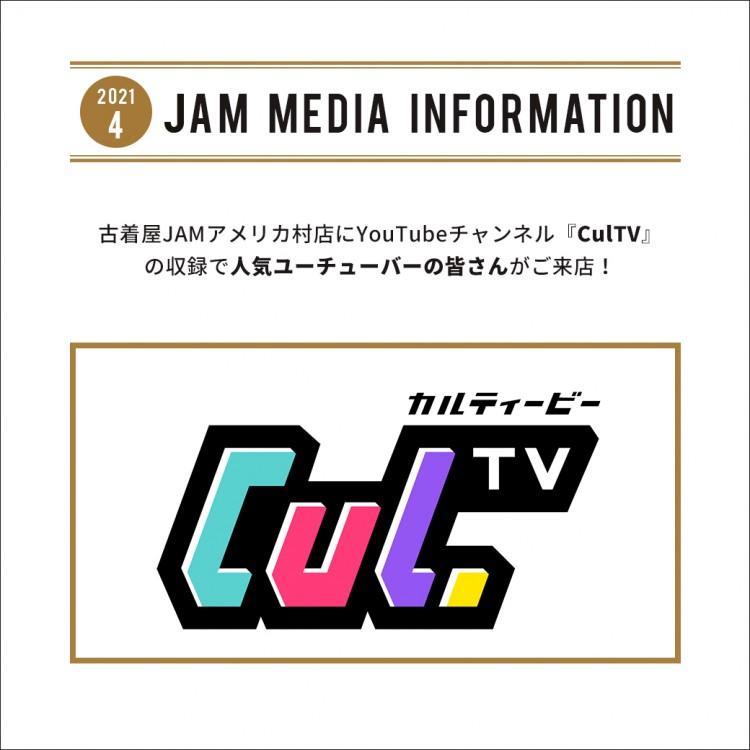 jam_media_CulTV