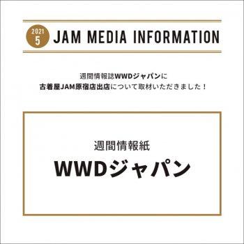 jam_media_WWD