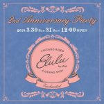 Elulu by jam 2nd anniversary party ついに本日!!!