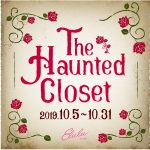 Elulu by JAM ♰The Haunted Closet イベント内容紹介♰