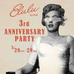 〜Elulu by JAM 3rd anniversary party〜 3/28 (sta) 29(sun)