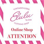OnlineShop !ATTENTION!