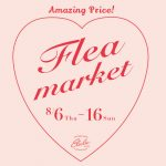 ♡♡8/6~8/16  Happy week♡♡ Flea market&Point Up Week