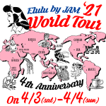 2021/4/3~ ♡Elulu by JAM '21 World Tour 4th Anniversary♡