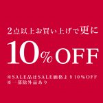 【WEEKEND LIMITED 2BUY~ 10%OFF】