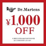 〜Dr.Martens ALL ¥1,000OFF〜in堀江店~