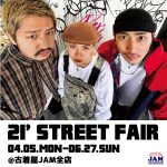 21′ STREET FAIR  coming soon…