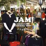 古着屋JAM京都2号店(御幸町通沿い)・ アクセスマップ