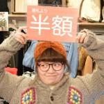 HAPPY NEWS~チョベリグな○額SALE!!!! 古着屋 JAM 京都