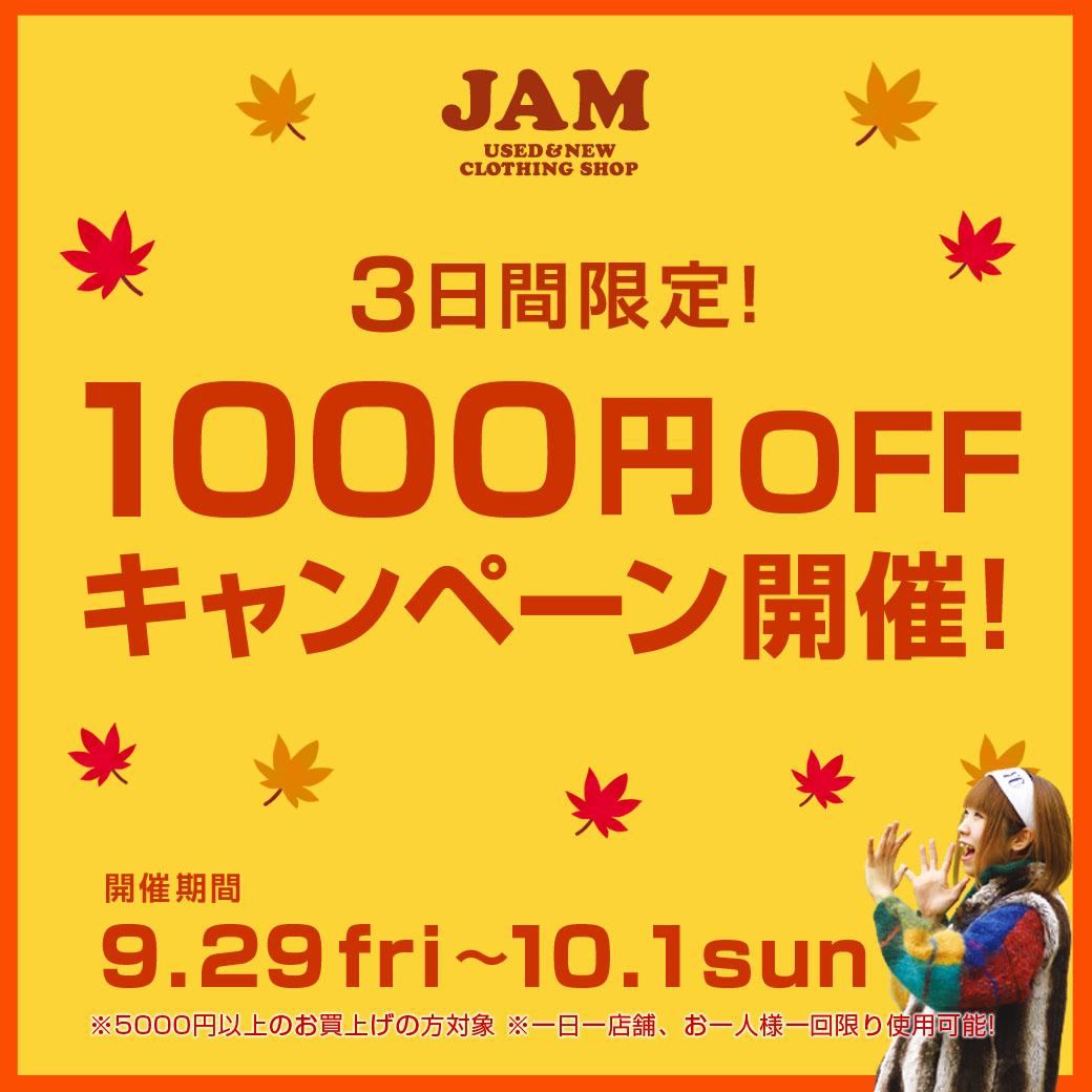 coupon_shop
