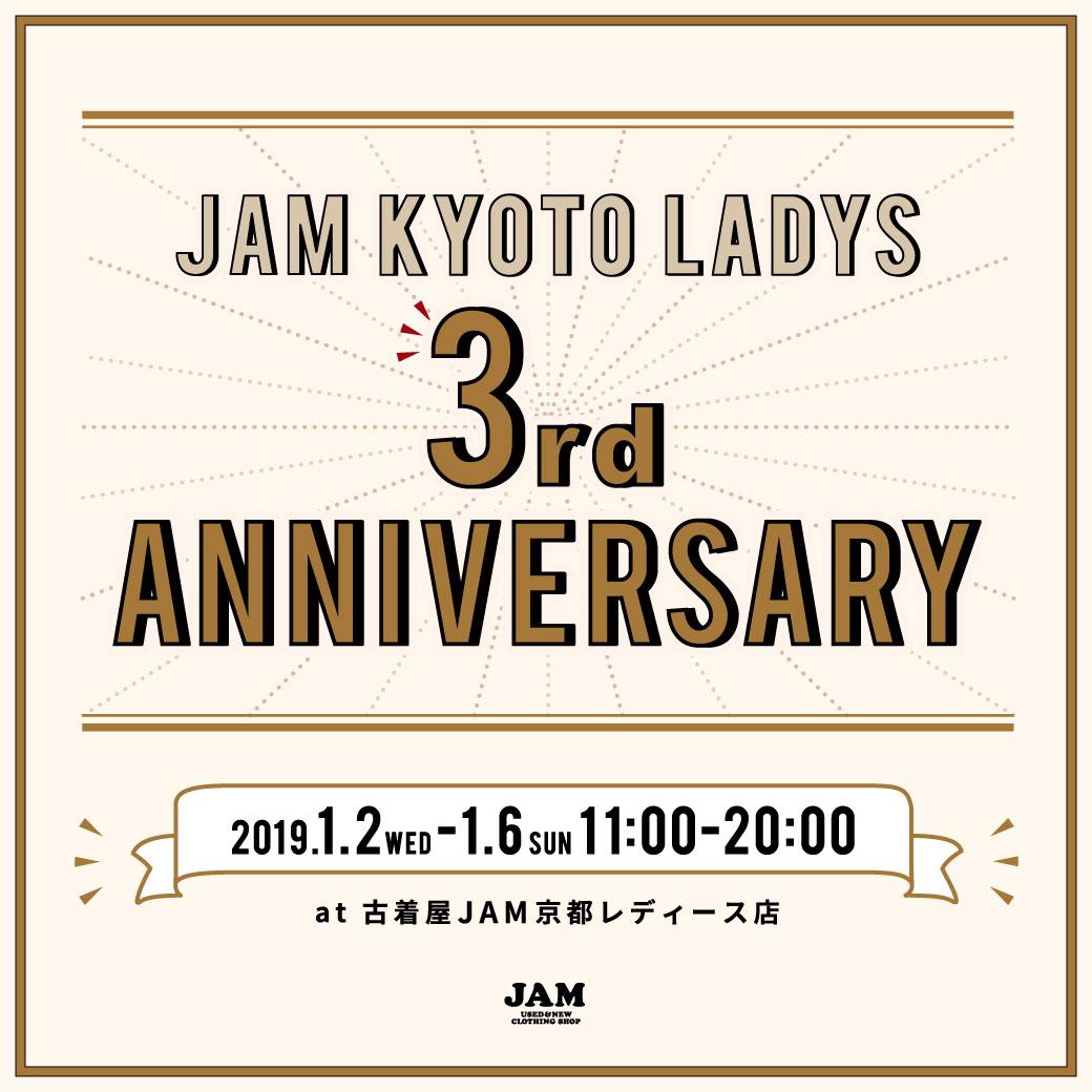 sns_kyotoladys_3rd_01