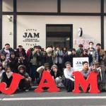 古着屋JAM京都店 年始イベントありがとうございました。