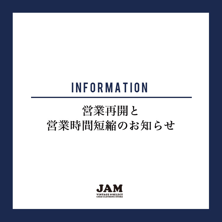 info_200515_sns