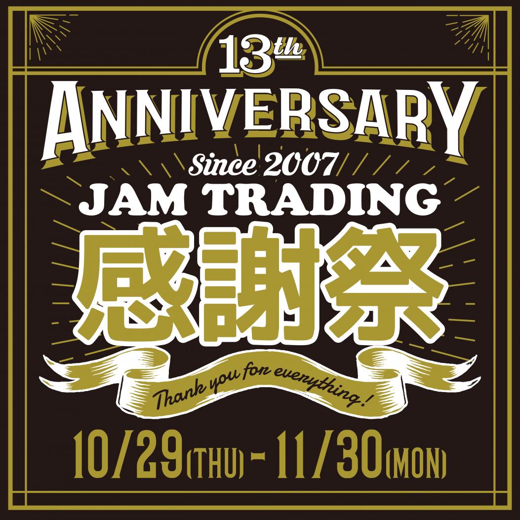 JAM周年_ECバナー_正方形-01-1