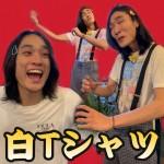 【古着屋JAM京都三条店】🌴白Tシャツ3戦🌴
