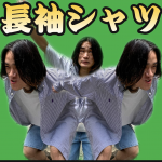 【古着屋JAM京都三条店】しんちゃんが着こなす長袖シャツ