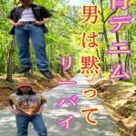 【古着屋JAM京都三条店】男は黙ってリーバイス!