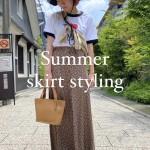 【古着屋JAM京都四条店】スカート特集!古着スカートのオススメスタイリング◎