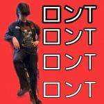 【JAM京都三条店】ロンT?ほな毎日着よか~