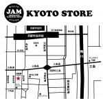 初売り2日間ありがとうございました!&来週1/9(土)はJAM京都店オープン!!!!!