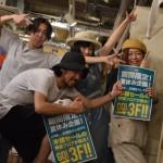 ☆夏休み限定!桃谷店舗【3F拡大!!】&秋物大量入荷でっっす!!!
