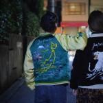 1950s souvenir  jacket…. same outfit !!!!!