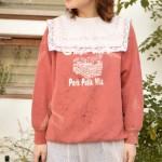 """Valentine dresscode '''PINK""""'"""