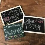 やってきました!JAM桃谷店5周年祭!日程&内容決定!重大告知!!