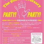 いよいよ明後日!桃谷店5周年祭!50%OFFアイテム&スタッフ私物フリマアイテム公開!!