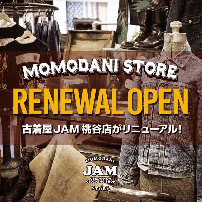 momo_renewal_sns3