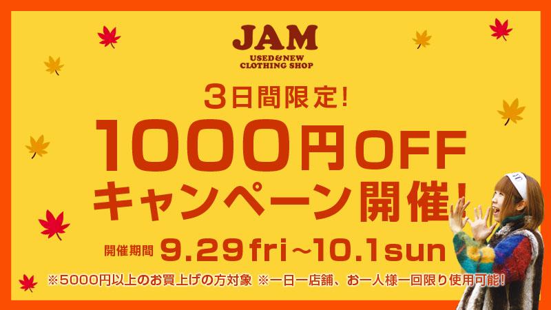 coupon_shop_tw