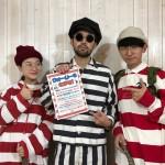 10/28(土)・10/29(日)ハロウィンイベント開催決定!!~ウォーリーをさがせ!IN桃谷~