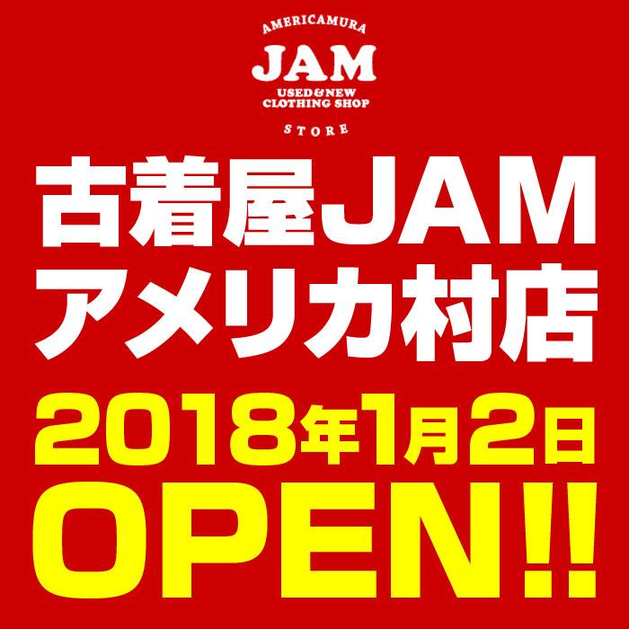 amemura_jamopen-1-1