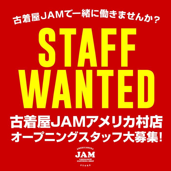 amemura_staff_sns2